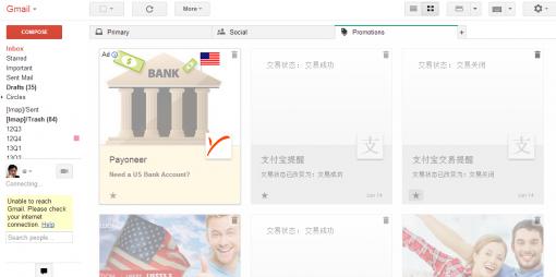 Gmail促销标签的网格显示