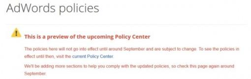 谷歌广告政策更改预览