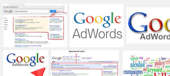 AdWords的那些鲜为人知的高级技巧