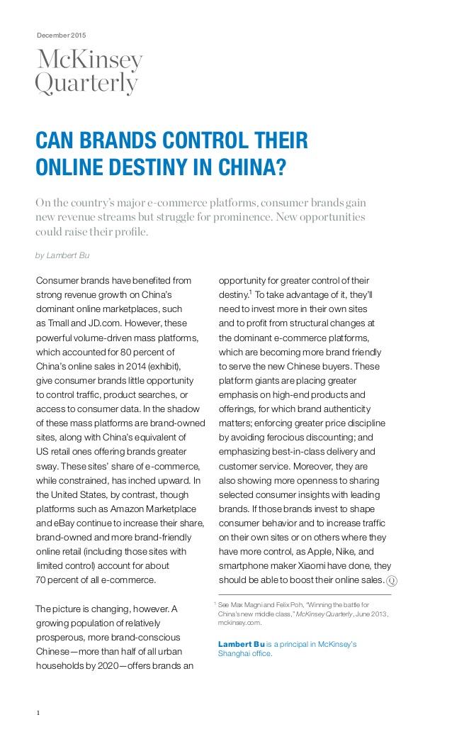 麦肯锡季刊《在中国,品牌能否掌握他们线上的命运》