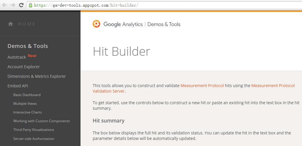 非常好用的Hit Builder