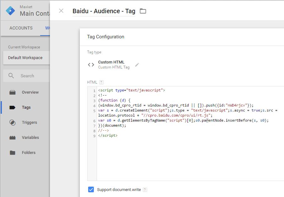 将百度人群标记标签填入Custom HTML Tag