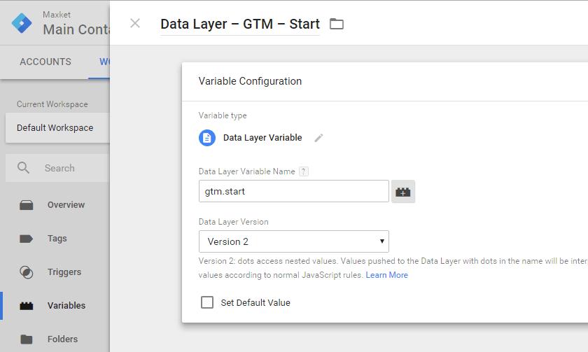 记录GTM载入时刻的变量