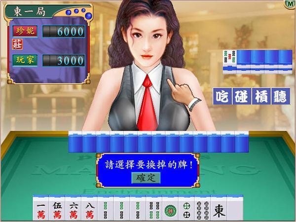 色情+赌博+游戏
