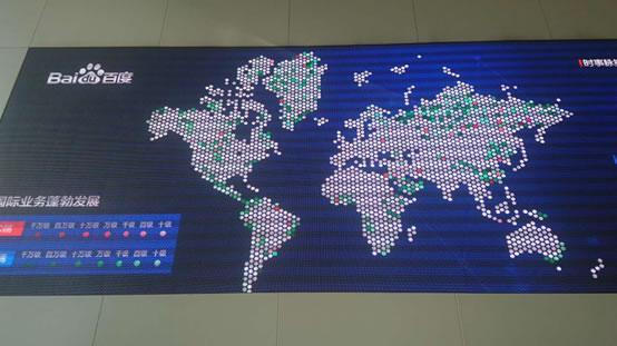 北京百度大厦内大屏显示百度全球动态