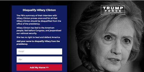 特朗普、彭斯竞选网站着陆页