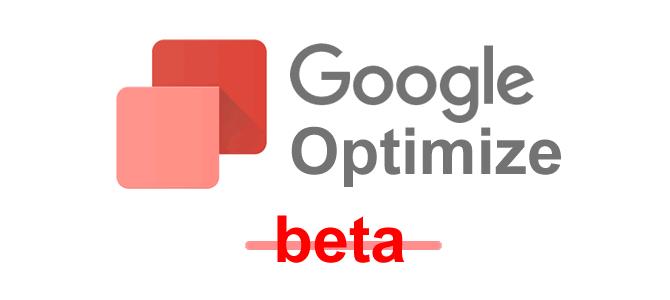 Google Optimize安装使用教程