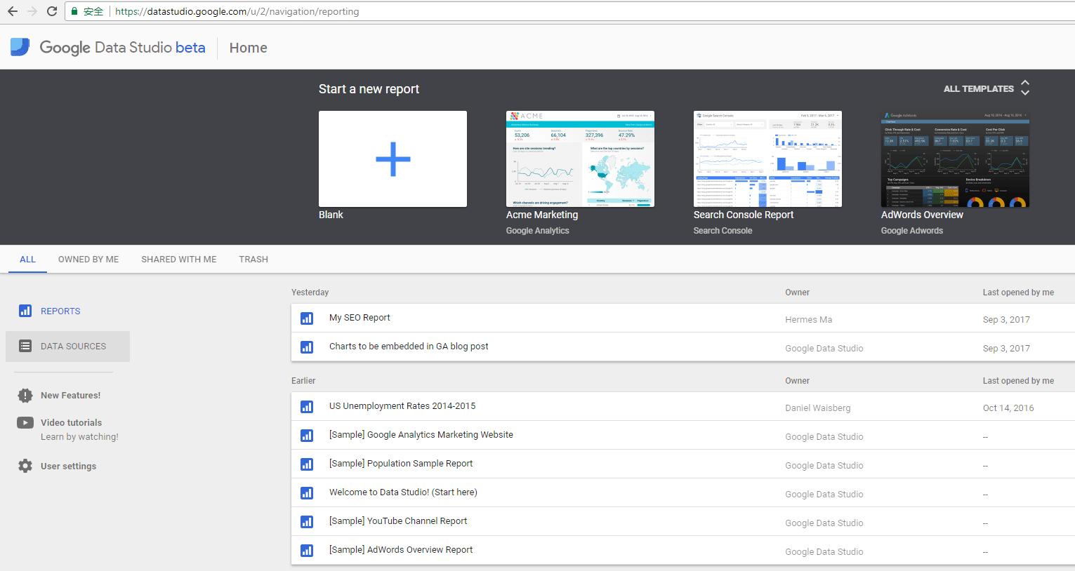 在Data Studio中,你可以使用一个现成的模板或者新建一个报表