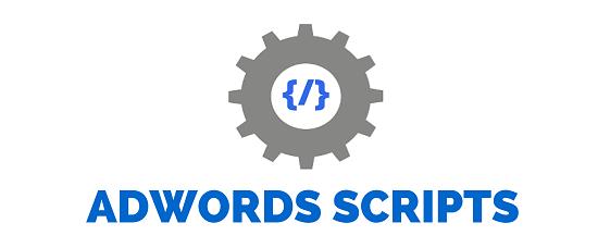 强大的AdWords Script可以大幅提升你的想象空间