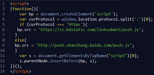百度JS链接推送代码